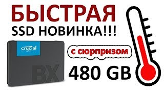 "SSD диск Crucial 2.5"" BX500 480 Gb SATA III 3D NAND (CT480BX500SSD1)"