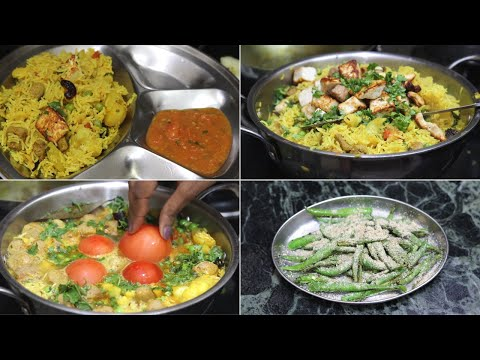 Sick day in my life ||Chatpate Veg Masala Pulav || Very Delicious One-Pot Recipe | Nimboo Wali Mirch from YouTube · Duration:  19 minutes 56 seconds