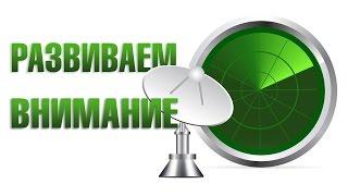 видео Внимание! Мошенники: на Дону ЦБ РФ «блокирует» банковские кредитные карты