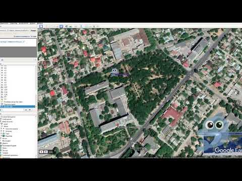 Google Earth/Планета Земля/вимірювання