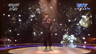 許富凱~20180530最好聽的歌(誰人會了解、榕樹下【蔡佳麟】、濛濛春雨 )