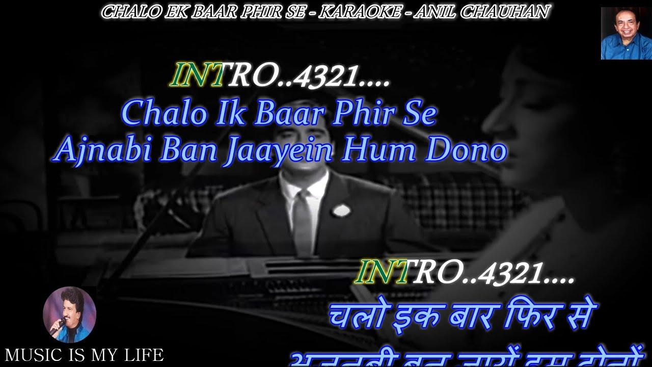 Download Chalo Ek Baar Phir Se Karaoke With Scrolling Lyrics Eng. & हिंदी