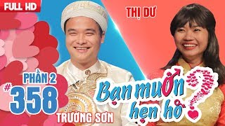 The mischievous couple-The lady who TAKES OFF HER WIG on the stage|Truong Son-Nguyen Thi Du|BMHH 358