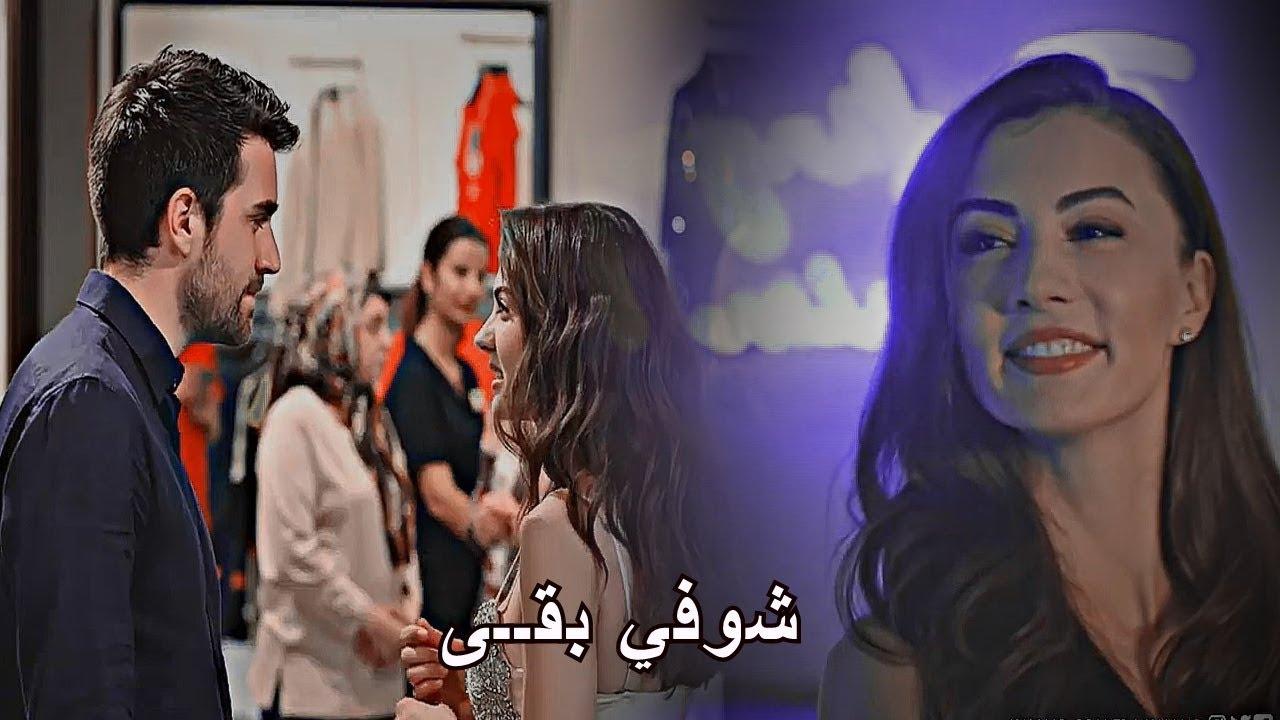 مسلسل علاقات المتزوجين الحلقة 5 قصة عشق