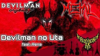 DEVILMAN crybaby - Devilman no Uta (feat. Rena) 🎄 【Intense Symphonic Metal Cover】