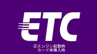 etc $B2;@<(B