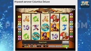 видео Игровой автомат Columbus