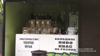 Холодные напитки на улицах Рыбачьего