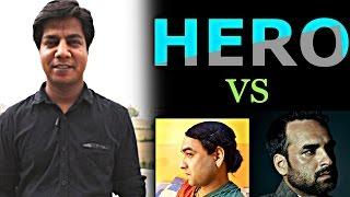 Hero vs Actor I Pankaj Tripathi