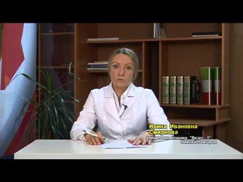 Аллерголог-иммунолог - Клиника Центра молекулярной