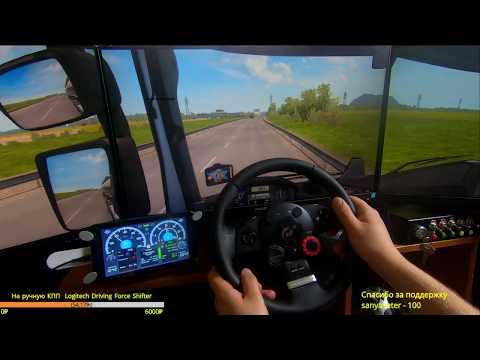 ✅✅  3 монитора Стрим  ETS2 Карта Украина ✅ Руль 900 Logitech Driving Force GT✅