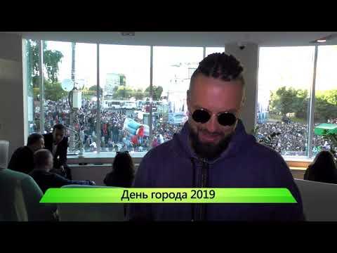 Звездный концерт на день города  Новости Кирова 13 06 2019