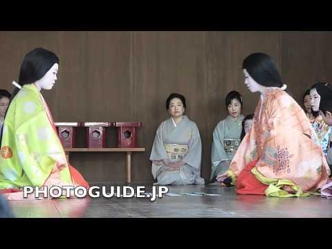 Karuta Hajime at Yasaka Shrine 2011 八坂神社 かるた始め式
