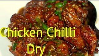 Chicken Chilli Dry recipe by Deepa khurana 3.6 Millions + Views