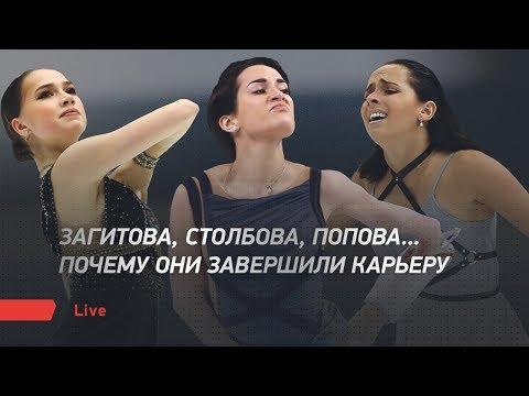 """""""Загитова выглядит личностью на льду, даже не прыгая"""". Шахрай в студии """"СЭ"""""""