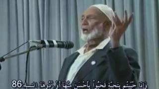 حوار أحمد ديدات مع مسلم سوداني : السبب وراء إنقسامات الدول العربية والحل الأمثل لها .