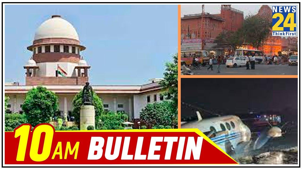 Download 10 AM News Bulletin   7 May 2021   Hindi News   Latest News   Today's News    News24