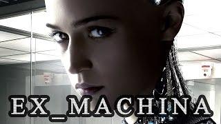ex machina soundtrack the turing test 1
