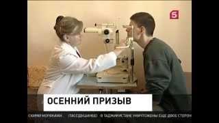 В России начался осенний призыв в армию(, 2015-10-01T07:41:24.000Z)