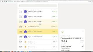 Как заработать 1000 рублей в день стабильно, надежно на комментариях в QComment