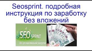 12000 рублей в день на продаже аккаунтов. Настоящий заработок в интернете