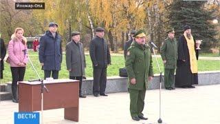 Россия 24. Вести Марий Эл 24 10 2016