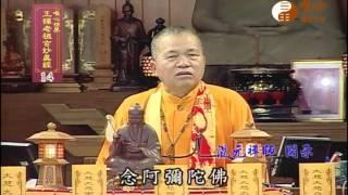 【王禪老祖玄妙真經014】| WXTV唯心電視台
