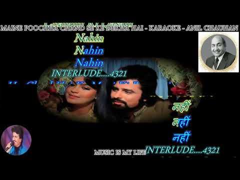 Maine Poocha Chand Se - Karaoke With Scrolling Lyrics Eng. & हिंदी