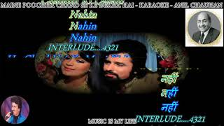 Maine Poocha Chand Se - Karaoke With Scrolling Lyrics Eng. & हिंदी