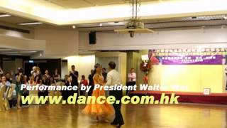 Hong Kong Ballroom Dance Open Championships & Ceremony for HK Ballroom Dance Teacher Association