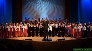 Сводный хор конгресса - Творите добрые дела