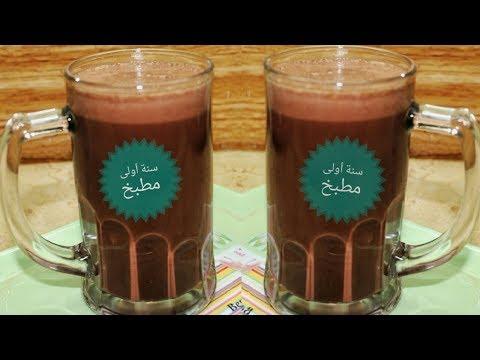 طريقة عمل مشروب الكاكاو المثلج الفاخر مع أيس كريم الفانيليا و السوداني