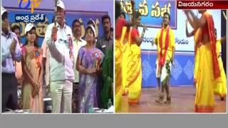 Vizianagaram Utsav Grandly Conducted: Ashok Gajapathi Raju Participates