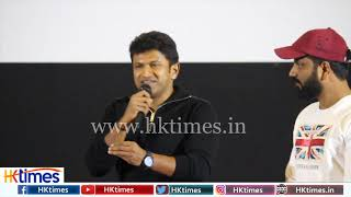 # Power star # punith rajkumar launched # chambal kannada movie trailer # neenasam sathish