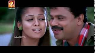 Body Guard| ബോഡി ഗാർഡ്  |Malayalam Movie Song | Amrita Online Movies | Amrita TV