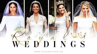 Четыре роскошные королевские свадьбы 21 века