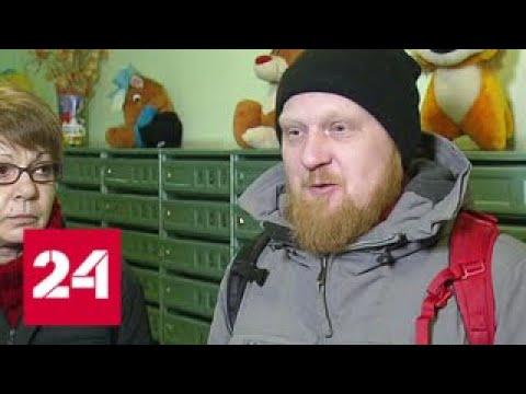 Жители дома в Бескудникове недовольны сменой управляющей компании и выросшими счетами - Россия 24