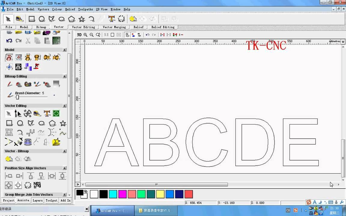 artcam pro 9.021 software free download