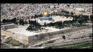 Israel se retirará de la Unesco