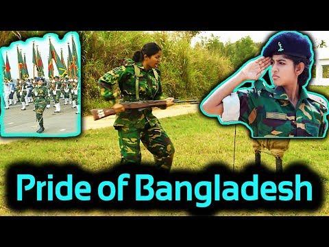 Bangladesh Army Female Soldiers TVC