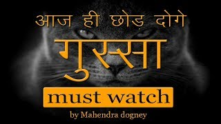 Best Motivational Quotes In Hindi Inspirational Quotes Best