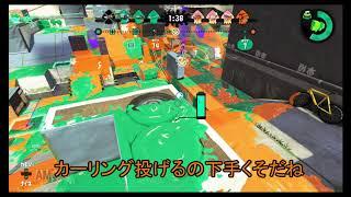 【Switch】Xに上がれない嫁のガチマッチPart1【ゆっくり実況】