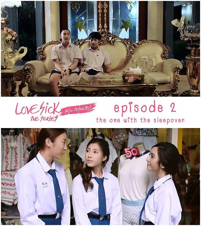 [ENG Sub] Love Sick The Series (Uncut) S1E02