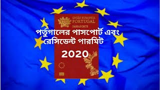Portugal citizenship and residence permit 2020