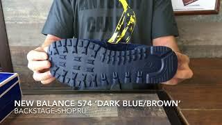 NB 574 Dark Blue Brown
