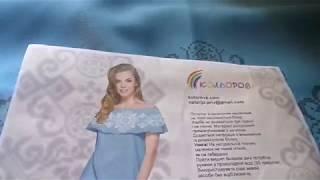 """Обзор заготовки для вышивки женского платья с воланом (тм """"Кольорова"""")"""