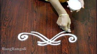 New Daily Border rangoli designs | Easy and Simple Border muggulu | RangRangoli