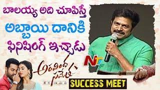 Brahmaji Speech at Aravinda Sametha Success Meet || NTR || Trivikram || NTV
