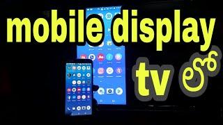 Mi Tv 4C Pro4 4A pro Chromecast Connection problem Solution,Wireless display in telugu 2018