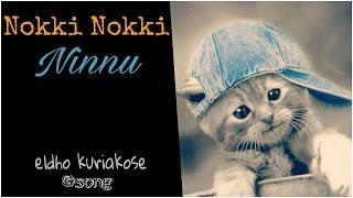 Download Hindi Video Songs - Nokki Nokki Ninnu Song : Jomonte Suviseshangal
